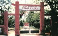 Dáng Phượng Hồng Đồng Khánh Của Tui Ơi
