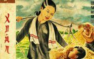 Sài Gòn, Văn Hóa Của Báo Tết